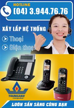 xây dựng hệ thống điện thoại, hệ thống tổng đài